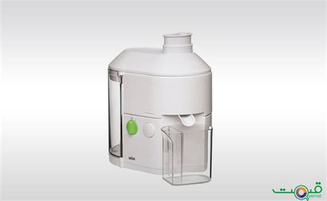 Buy Braun Food Processors - All in One Food Factory Prices
